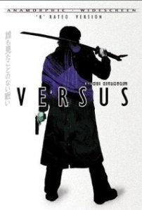 Versus movie poster
