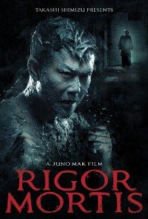 Rigor Mortis movie poster