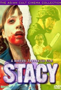 Stacy movie poster