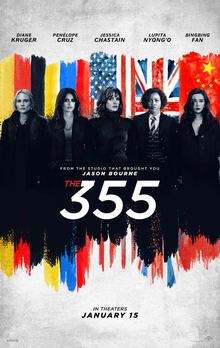 The 355 movie poster