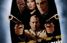 Lucky Number Slevin movie poster